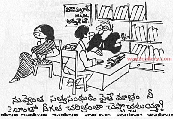 Telugu cartoons jayadev babu cartoons telugu cartoons jayadev 6